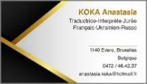 Anastasia Koka - beëdigde vertaalster-tolk in het Frans, Oekraïens en Russisch