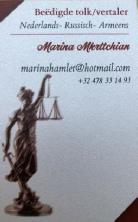 Marina Mkrttchian, beëdigde vertaalster in het Armeens, Nederlands en Russisch in België
